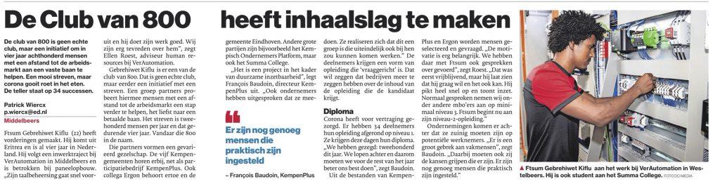 Mooi artikel in het Eindhovens Dagblad